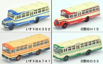 トミーテック THEバスコレクション オープンパッケージシリーズ 2台セットA/B