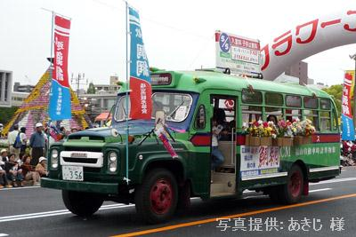 2009年に ひろしまフラワーフェスティバルの花の総合パレードに出場したときのニッサンU690