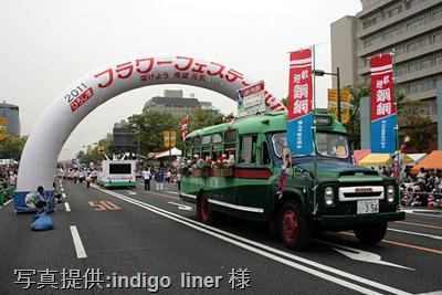 2011年5月3日、ひろしまフラワーフェスティバルの花の総合パレードに出場したボンネットバス・ニッサンU690