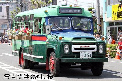 2011年5月15日、福山ばら祭のローズパレードに出場したボンネットバス・ニッサンU690