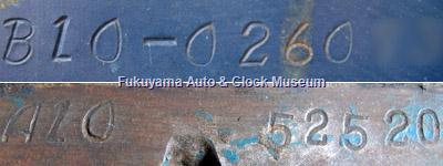 ダットサン サニー1000デラックス(初代B10前期型2ドアセダン,1966年式)の車台番号(上)と原動機番号(下)の打刻