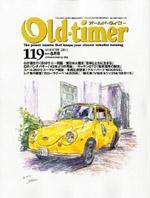 Old-timer No.119 表紙