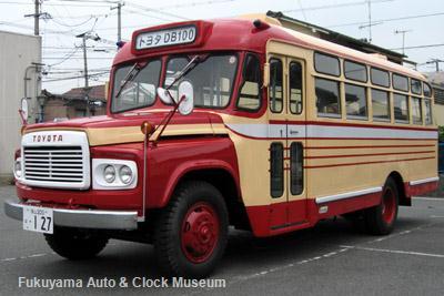 ボンネットバス・トヨタDB100を...