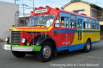 ボンネットバス・日野BA14(1958年式,東浦自動車工業) 窓とベンチレーター全開Ver.