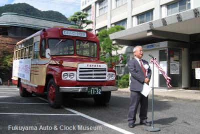 高梁市のボンネットバス・トヨタDB100お披露目式典で祝辞を述べる当館長