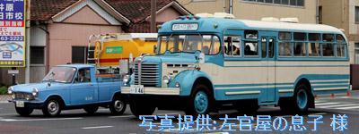 ボンネットバス・日野BH15試乗走行中、国道486号線井原中央交差点で「ロマンチックツーリング」ゴール直前のダイハツ コンパーノ トラックと偶然に横並び