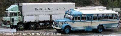 元両備運輸所有のふそうK−FTトラック廃車体と日野BH15【クリックで大きく表示】