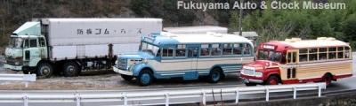 元両備運輸所有のふそうK−FTトラック廃車体と日野BH15とトヨタDB100【クリックで大きく表示】