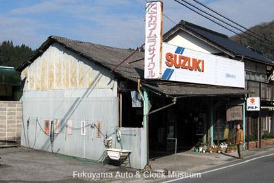 マツダの古い内照式看板を掲げられていた岡山県新見市内の自動車店