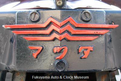 マツダの戦前から戦後にかけての商標の組み合わせ(マツダ号GB型三輪トラックのエンブレム)
