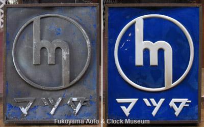 マツダの古い内照式看板 色褪せず良好な状態が保たれていた看板面 清掃前(左)と清掃後(右)