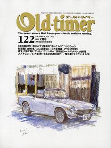 Old-timer No.122 表紙【クリックでOld-timerのホームページへリンク】