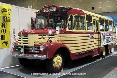 豊後高田市のボンネットバス・いすゞBX141 第7回大阪モーターショーに出展 開幕前日1月19日撮影【クリックで大きく表示】