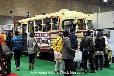 豊後高田市のボンネットバス・いすゞBX141 第7回大阪モーターショーに出展 1月20日開幕直後撮影