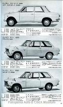 『自動車ガイドブック』第13巻(1966年発行) ダットサン サニー1000など掲載のページ【クリックで大きく表示】