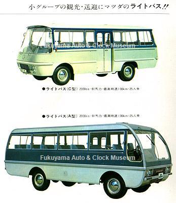 第14回東京モーターショー(1967年開催)で配布されたマツダのパンフレットに掲載のライトバスC型とA型の写真