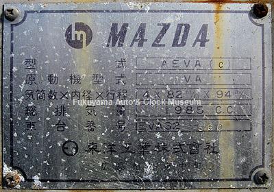 マツダ ライトバスAEVA(C)廃車体のコーションプレート 2012.2.3車内片付け後に撮影