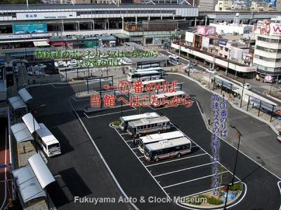 福山駅前バスのりば案内(2012年3月21日撮影)【クリックで大きく表示】