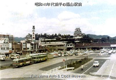 昭和40年代前半の福山駅前(当館協力者提供写真)