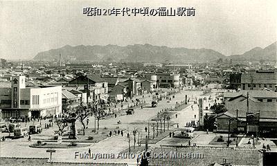 昭和20年代中頃の福山駅前(当館関係者提供絵はがき)