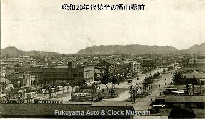 昭和20年代後半の福山駅前(当館関係者提供絵はがき)