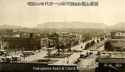 昭和20年代末〜30年代初めの福山駅前(当館関係者提供絵はがき)