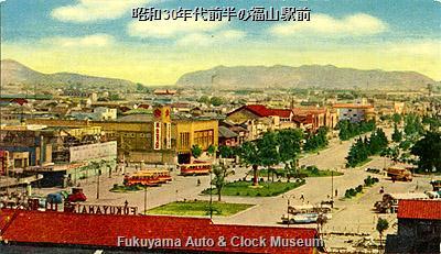 昭和30年代前半の福山駅前(当館関係者提供絵はがき)