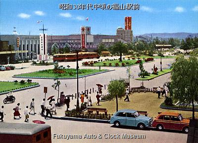 昭和30年代中頃の福山駅前(当館関係者提供絵はがき)