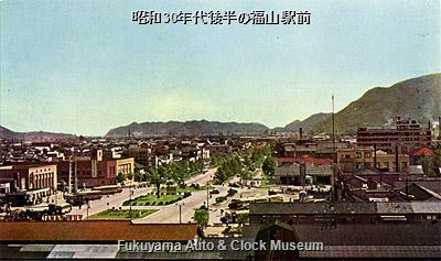 昭和30年代後半の福山駅前(当館関係者提供絵はがき)