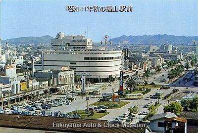 昭和41年秋の福山駅前(当館関係者提供絵はがき)