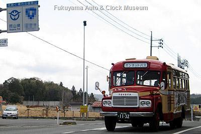 岡山県・広島県境を行く高梁市のボンネットバス・トヨタDB100