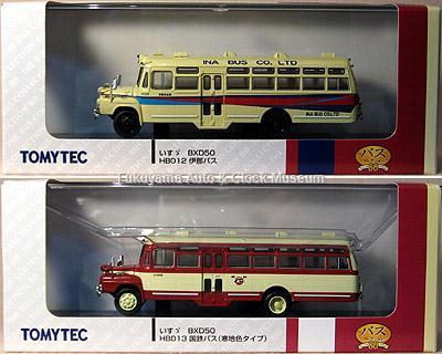 トミーテックの ザ・バスコレクション80 いすゞBXD50ボンネットバス 〈HB012〉伊那バスと〈HB013〉国鉄バス(寒地色タイプ)【クリックでトミーテックのジオコレ サイトへリンク】