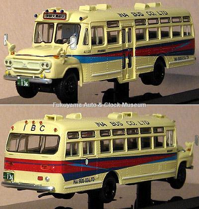 トミーテックの ザ・バスコレクション80 いすゞBXD50ボンネットバス 〈HB012〉伊那バス