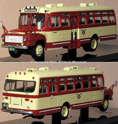 トミーテックの ザ・バスコレクション80 いすゞBXD50ボンネットバス 〈HB013〉国鉄バス(寒地色タイプ)