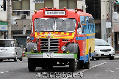 2012年科学技術週間のボンネットバス試乗会で使用時の日野BA14 写真提供:あきじ様
