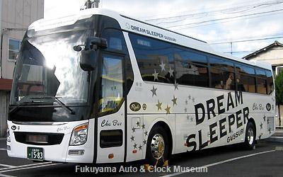 8月29日に運行開始される中国バスのドリームスリーパー号(ヒュンダイ ユニバース) 同社福山営業所において