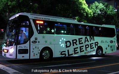 中国バスのメイプル・ハーバー号(町田・横浜行き) ドリームスリーパー運行開始便(ヒュンダイ ユニバース,社番G1201,広島200か1583) 福山駅前において