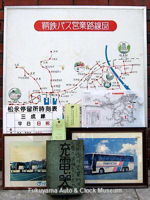 鞆鉄道松永営業所から譲り受けた主だったものの集合写真