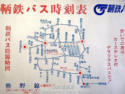 昭和43年7月21日改正 鞆鉄バス時刻表に掲載の路線略図