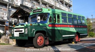 ボンネットバス・ニッサンU690(1963年式,渡辺自動車工業)【クリックで大きく表示】