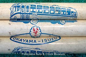 井笠バスの名称・イラスト入り鉛筆(部分) いすゞBA341Aを髣髴とさせるリアエンジンバスのイラストと岡山いすゞ自動車のマーク入り