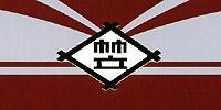 『追憶の井笠鉄道バス』第二版の表紙に箔押しの井笠鉄道金色社紋