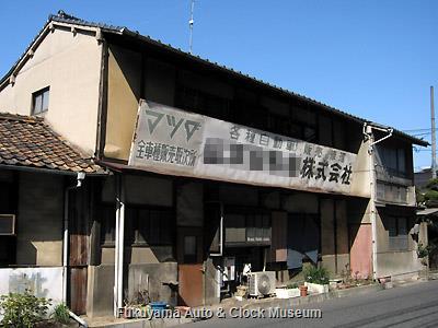 古い「マツダ」の看板を掲げ続けられている福山市中心部の某自動車店(廃業済?)