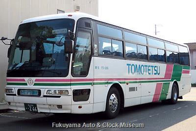 鞆鉄道の三菱ふそうU-MS826Pエアロバス(1995年式,三菱自動車工業,社番F5-266,福山230あ266)