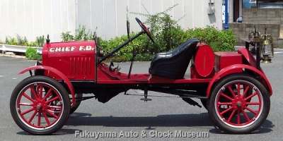 T型フォード スピードスター ファイヤーチーフカー【クリックで大きく表示】
