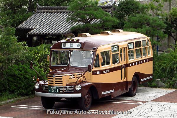 ボンネットバス | Fukuyama Auto&Clock Museum &lt