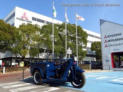 三輪トラック・マツダ号GA型 in 三菱自動車工業の名古屋製作所(岡崎工場)【クリックで大きく表示】