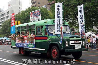 2015年5月3日、ひろしまフラワーフェスティバルの花の総合パレードへ出場したニッサンU690