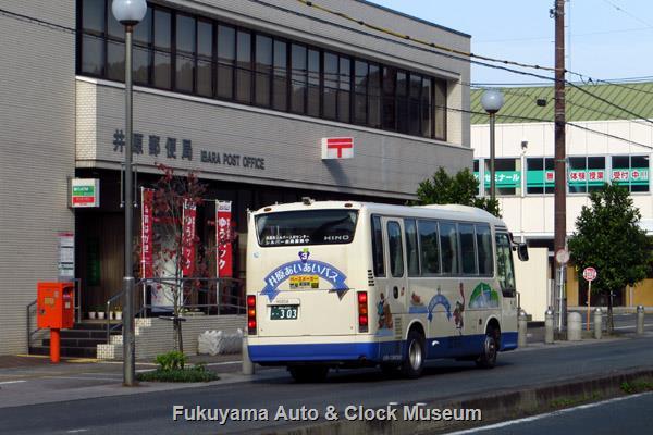 井原郵便局前バス停留所(西側)の景