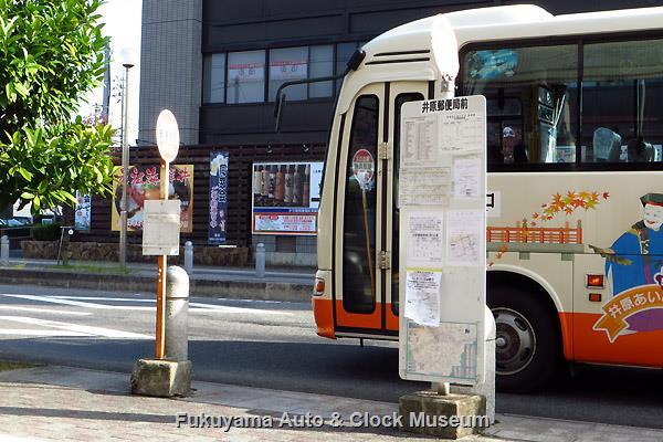 井原郵便局前バス停留所(西側)の標識